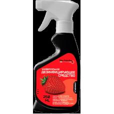 Универсальное дезинфицирующее средство спиртовое для рук, инструментов и поверхностей с ароматом клубники 250 мл
