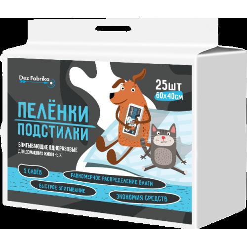 Пелёнки-подстилки впитывающие одноразовые для животных Dez Fabrika 60*40