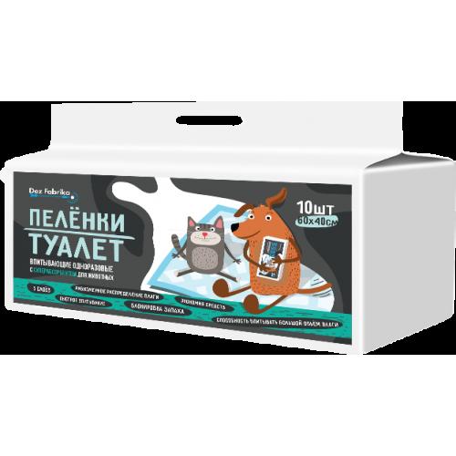 Пелёнки-туалет впитывающие одноразовые с суперабсорбентом для животных Dez Fabrika 60х40см