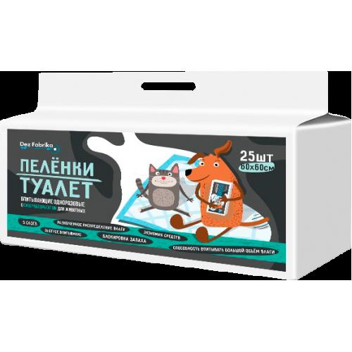 Пелёнки-туалет впитывающие одноразовые с суперабсорбентом для животных Dez Fabrika 60х60см