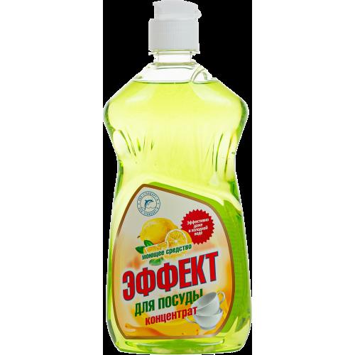 Моющее средство для мытья посуды «Эффект» (концентрат) 500мл